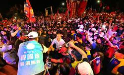 韓國瑜:鄉親需求很簡單 安居樂業