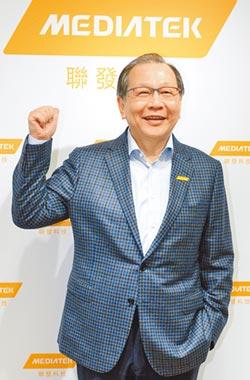 11月26日聯發科發表首款5G晶片