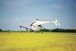 農業搭科技 開創智慧農業新局