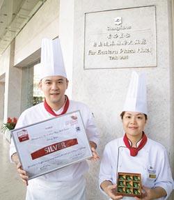 台南遠東勇奪世界巧克力大賽銀牌