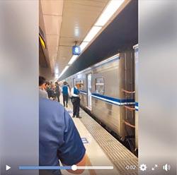 台鐵區間車冒煙 乘客狂逃