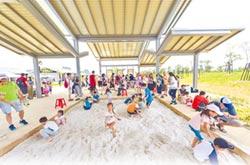 十三行博物館 親子同遊挖沙考古
