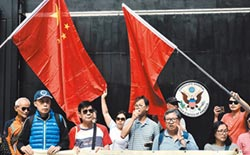 川普暗示 可能否決香港法案