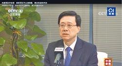 港保安局:止暴制亂 法院要權威判決