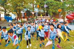 台灣政情藍綠育兒補助比一比-蔡加碼育兒津貼 韓營:學半套