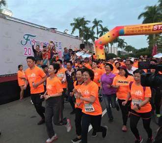 Formosa樂活盃親子路跑結合彰化有史最大規模氣墊群   歡樂登場