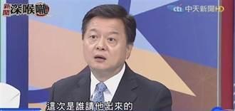 不忍了!周錫瑋:蔡英文動用國家機器賄選?