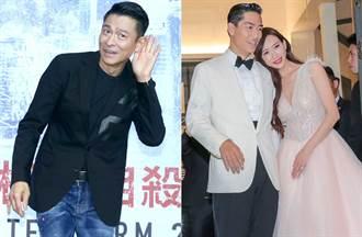 林志玲拒邀他出席婚禮理由曝光 劉德華公開抱怨:她變了