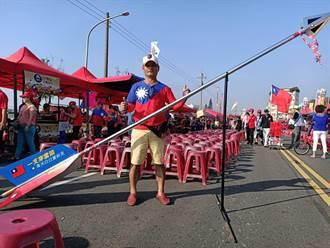 韓國瑜水上鄉造勢 韓粉自製超大型「一支穿雲箭」引人注目