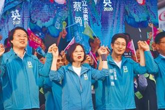 東台灣站台 小英豪言從頭贏到尾