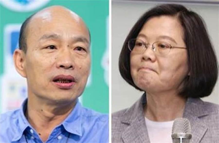 國民黨總統候選人韓國瑜(左)、民進黨籍蔡英文總統(右)。(圖/合成圖,本報資料照)