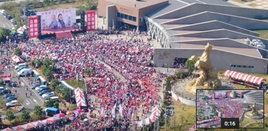 韓國瑜、許淑華聯合競選總部成立大會今天在南投舉辦。(翻攝「Johnny Lin空拍」YouTube)