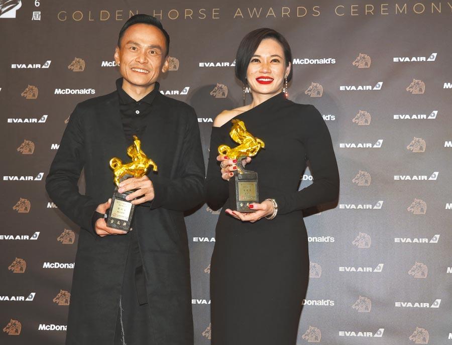 第56屆金馬獎頒獎,最佳男女主角獎得主為陳以文、楊雁雁。(影視攝影組攝)