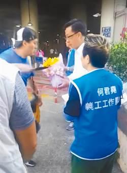 香港建制派選舉滑鐵盧 遭刺議員連任失敗