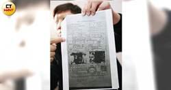 【空中危機2】P圖假造全安簽證 技師被玩「18招」