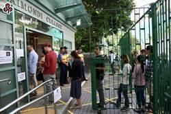 香港泛民派大勝 國民黨呼籲港府正視民意