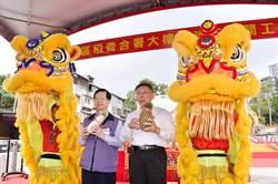 香港區議會選舉 柯P評反映民意