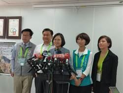 蔡英文:樂見香港人投票表達意見