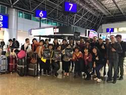 台中梧棲區公所桃機快閃 宣傳2020台灣燈會