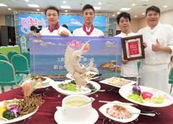 澎湖觀光土魠魚宴競賽,旺旺喜來登奪冠
