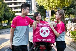 全台首個網路外送員專職工會上路!foodpanda高度支持