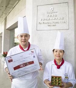 《產業》世界巧克力大賽總決賽,台南遠東飯店摘銀