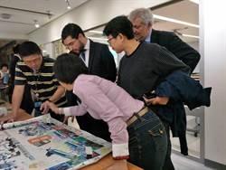 海科館以國際化展多元  促使教育走出國界