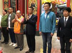 挺身守護信仰自由主權 徐國勇:絕不會拆廟