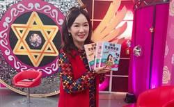 徐薇24歲兒上海發展有成 搖身一變電競特助