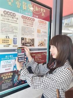 MITSUI OUTLET PARK台中港 推「雙會員感謝祭」吸客