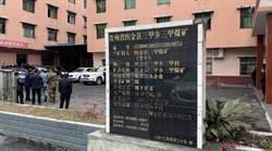貴州省織金縣一煤礦發生事故致8人被困 1死亡1獲救