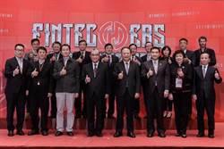 第四屆華南金控金融科技創新競賽 獲獎團隊出爐