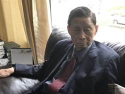 「私校最強老董」張鏡湖 經營文化大學34年不歇息