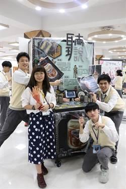 樟樹國際實中校慶 創新人文與科技美學結合的創意盛宴