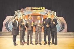 最佳人氣品牌、傑出企業領導人 慶鴻獲雙首獎