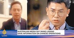 王尋求澳洲政治庇護 尚未獲回應