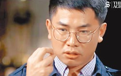 新聞幕後》黑韓媒體亂報假共諜案 !見獵心喜的指控 失去客觀的報導