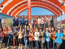 彰化社區營造博覽會 秀出各地特色人文