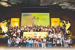台灣大myfone行動創作獎頒獎 6至77歲熱烈投稿