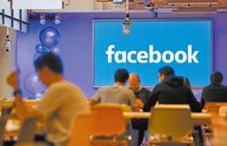 矽谷華人抬頭 陸成FB人才庫