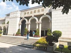 華僑考察團訪偉人故居 點贊中山