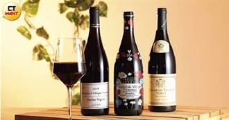 【薄酒來一杯3】2019是薄酒萊好年份 產收報告:產量減但品質佳