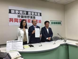 民進黨公布《反滲透法》草案 柯建銘:本周逕付二讀