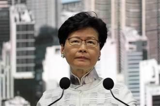 回應香港區選 林鄭月娥:尊重選舉結果 認真反思