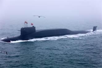 迎頭趕上!陸潛艦力減美優勢