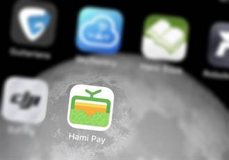 中華電信Hami Point兌點活動起跑 把iPhone 11換回家