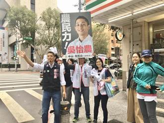 吳怡農呼籲撤換吳斯懷 嗆蔣萬安沒衛國決心
