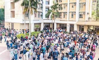 港區議會選舉 全球外媒關注情勢