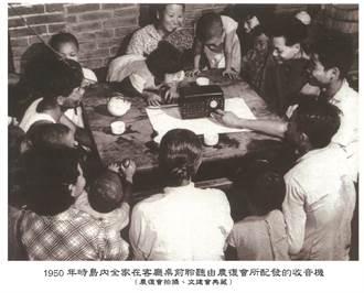 還原台灣──割台50年 注視台灣新起點(十七)