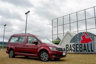 試車報告:VW Caddy Maxi《Home Run傳奇版》 七人滿載 智慧好開